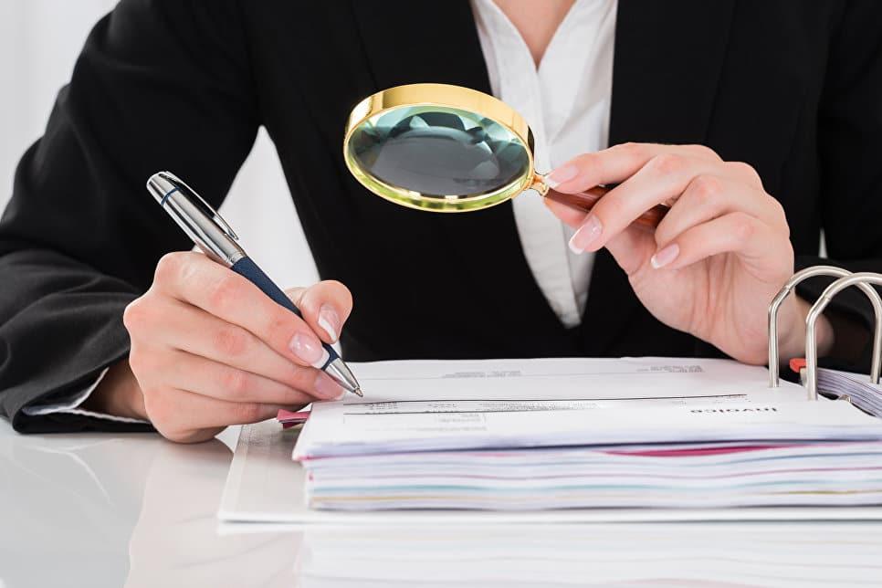 inspecciones tributarias contables virtuales